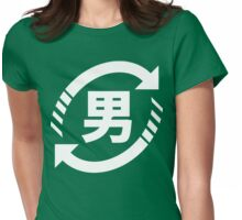 Recycle Japanese Boys | Kanji Nihongo Sign Womens Fitted T-Shirt