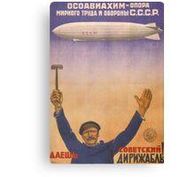 Soviet Russia Zeppelin Poster Canvas Print