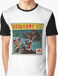 Vintage Record Jap Graphic T-Shirt