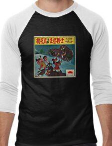 Vintage Record Jap Men's Baseball ¾ T-Shirt
