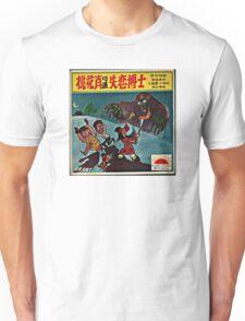 Vintage Record Jap Unisex T-Shirt