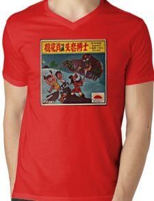 Vintage Record Jap Mens V-Neck T-Shirt