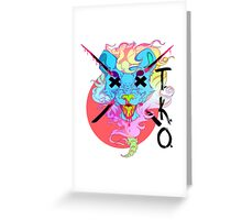 TOTAL KNOCK OUT Greeting Card