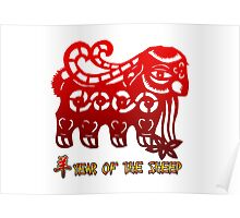 Year of The Sheep Goat Ram Poster