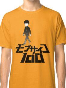 MOB PSYCHO 100 #04 Classic T-Shirt