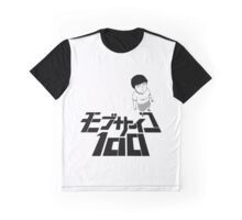 MOB PSYCHO 100 #05 Graphic T-Shirt