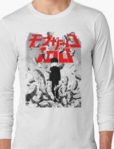 MOB PSYCHO 100 #06 Long Sleeve T-Shirt
