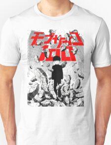 MOB PSYCHO 100 #06 Unisex T-Shirt