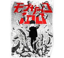 MOB PSYCHO 100 #06 Poster