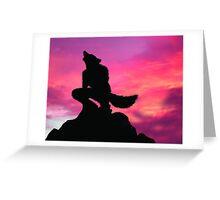 Werewolf - Greet The Dawn Greeting Card