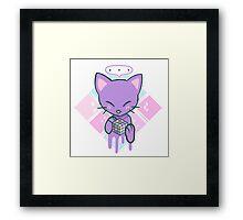 Puzzle Cat Framed Print