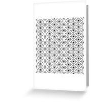 Monochrome hemp seed pattern Greeting Card