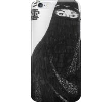 Muslim Illustration iPhone Case/Skin