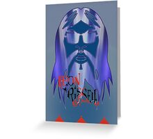 Leon Russell Rock & Roll Hall of Fame Commemorative Artwork by L. R. Emerson II Greeting Card