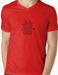 Chinese Wedding Red Double Happiness Symbol Floral Papercut Mens V-Neck T-Shirt