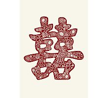 Chinese Wedding Red Double Happiness Symbol Floral Papercut Photographic Print