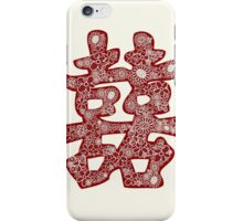 Chinese Wedding Red Double Happiness Symbol Floral Papercut iPhone Case/Skin