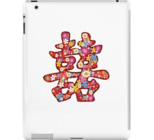 Chinese Wedding Spring Flowers Double Happiness Symbol iPad Case/Skin