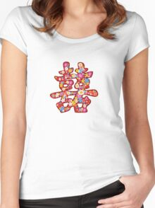 Chinese Wedding Spring Flowers Double Happiness Symbol Women's Fitted Scoop T-Shirt