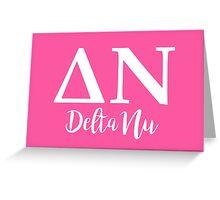 Legally Blonde – Delta Nu, Elle Woods Greeting Card