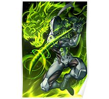 Ryujin no ken wo kurae! Poster