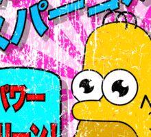 Mr Sparkle Sticker