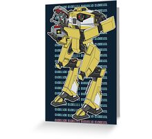Gortys x Loader Bot (Love in Binary) Greeting Card