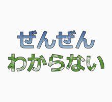 ぜんぜんわからない (Zenzen Wakaranai) by jamujamujamu
