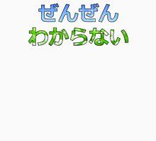 ぜんぜんわからない (Zenzen Wakaranai) Unisex T-Shirt