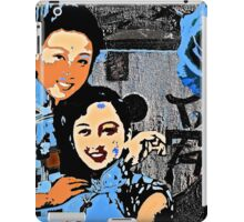 FROM ASIA WITH LOVE iPad Case/Skin