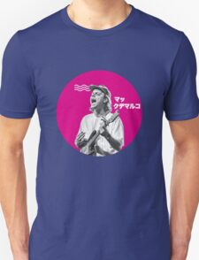Mac Demarco japan Unisex T-Shirt