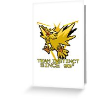 Instinct Retro Greeting Card