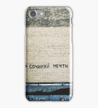 Compose a dream iPhone Case/Skin