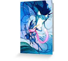 Water Dragon Jutsu Greeting Card