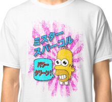 Mr Sparkle Classic T-Shirt