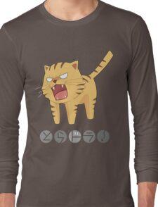 Torodora Tiger Long Sleeve T-Shirt