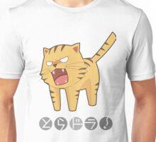 Torodora Tiger Unisex T-Shirt