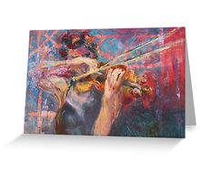 Violin play Greeting Card