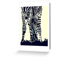 """Zebra"" Pen, Ink, & Black Paint on Gesso Greeting Card"