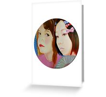 Sissi & Momo Greeting Card