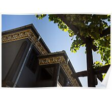 Decorated Eaves and Grapes Trellis - Old Town Plovdiv, Bulgaria Poster