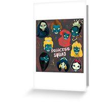 Princess Squad Greeting Card