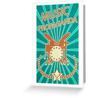 Music Propaganda Drum Set Greeting Card