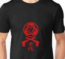 Ghost Dog, Hagakure Unisex T-Shirt