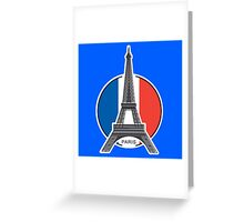 Around the world - Paris Greeting Card