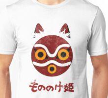 Princess Mask Unisex T-Shirt