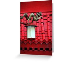Chinese Dragon Street Light Greeting Card