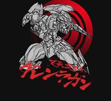 Gurren-Lagann Unisex T-Shirt