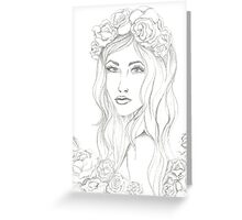 Lovely (bw) Greeting Card