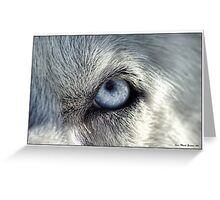 DOG EYE Greeting Card